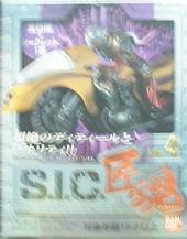 [盒玩] S.I.C 匠魂4  全5+4種