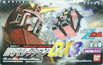 [盒玩] MS鋼彈DX3 全四種