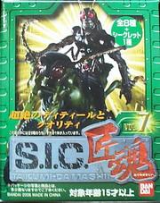 [盒玩] S.I.C 匠魂7  全8+1種