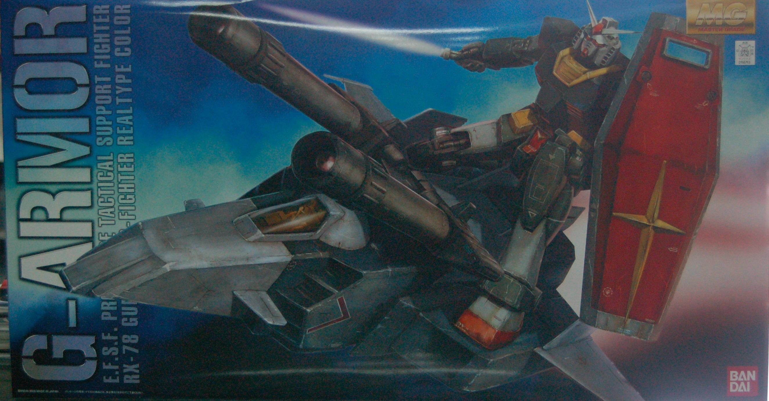 MG G武裝戰機  擬真配色版