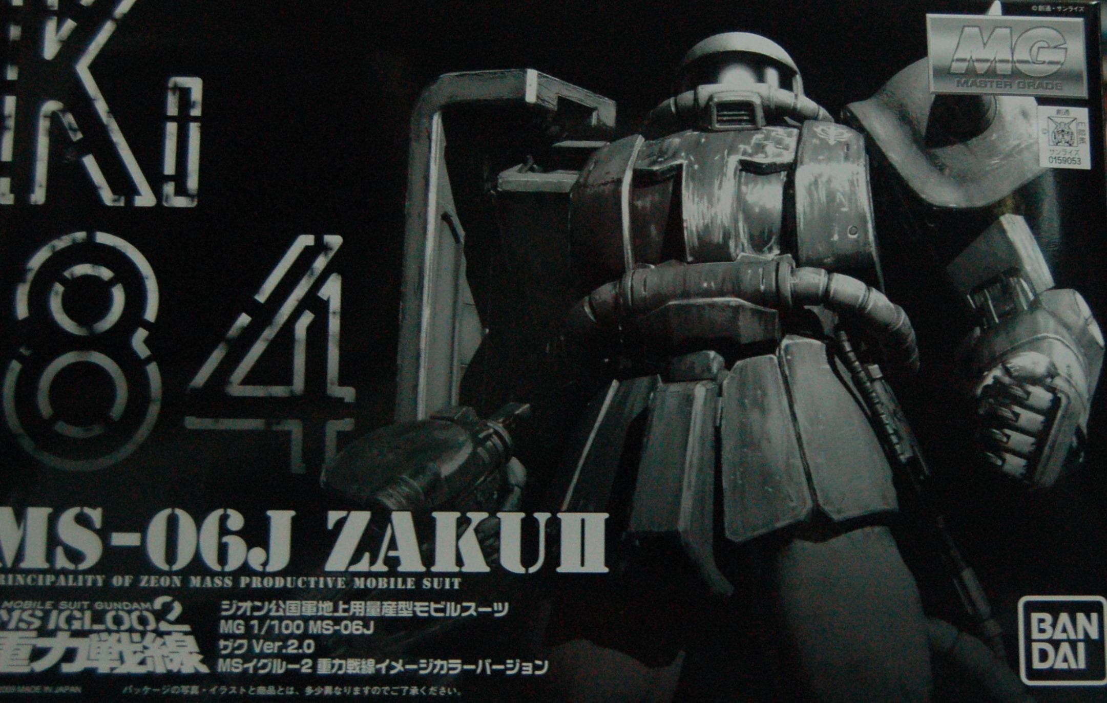 MG 重力戰線 MS-06J ZAKUII