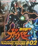 [盒玩] 強殖裝甲#02 全九種