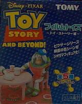 [盒玩] 玩具總動員 全五種