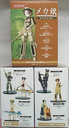 [盒玩]軍武娘Vol.2 重塗版 小全一套6盒