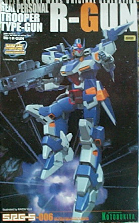 機器人大戰006 RW-1 R-GUN