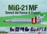 AC12311 1/48 MIG-21MF