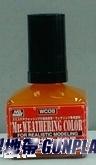 俊仕WC08 舊化漆-鏽化橙色