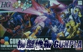 創鬥鋼彈HGBF038 泰倫3