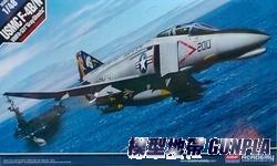 "AC12315 USMC F-4B/N VMFA-531""GRAY GHOSTS"""