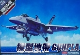 "AC12547 1/72 USN F/A-18E VFA-143""PUKIN DOGS"""