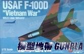 "AC12553 1/72 USAF F-1000""Vietnam War"""