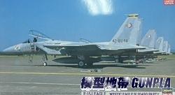 """長谷川02292 F-15J EAGLE""""MYSTIC EAGLE IV 204SQ OART 1"""""""