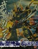 MG 武者鋼彈MKII