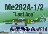 """AC12542 1/72 Me262A-1/2""""Last Ace"""""""