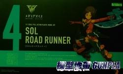 壽屋模型 女神裝置 SOL ROAD RUNNER