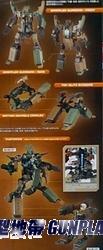 M.S.G巨神機甲01 強韌護甲-特別版