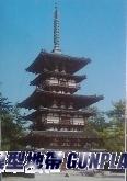 FUJIMI50022 1/100 藥師寺東塔