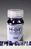 魔技研modo漆 M-047 透明紫色