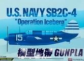 "AC12545 U.S.NAVY SB2C-4""Operation Iceberg"""