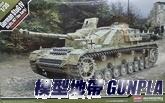 AC13522 1/35 GERMAN StuG IV Sd.Kfz.167