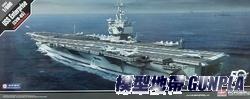 AC14400 1/600 USS Enterprise[CVN-65]