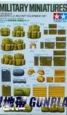 田宮35266 1/35 美國現用車輛裝備品組