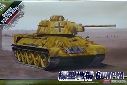 AC13502 1/35 GERMAN T-34/76 747(r)