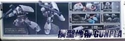 HG鋼彈 THE ORIGIN-008 瓦夫