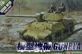 "AC13521 1/35 USSR M10""Lend-Lease"""