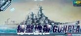 AC14222 1/700 USS Missouri BB-63