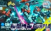 創鬥鋼彈HGBF059 GM/GM