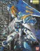 MG 藍色異端2型