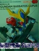 SD鋼彈 EX-014 天狼型獵魔