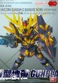 SD鋼彈 EX-015 報喪女妖