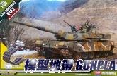 AC 13419 1\35 R.O.K ARMY M.B.T K1A2