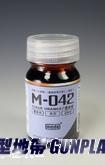 魔技研modo漆 M-042 透明橙色