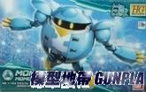 潛網大戰HGBD004 小桃卡布爾