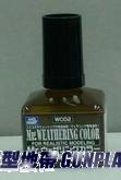 俊仕WC02 舊化漆-大地棕色