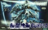 FRAME ARMS015 1/100 NSG-X2