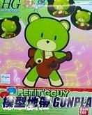 迷你凱 輕快綠&吉他