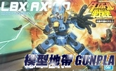 紙箱戰機LBX000 AX-00-新版