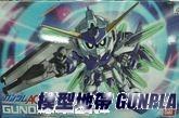BB戰士376 AGE-FX