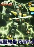 D-STYLE07 Q版超獸機神