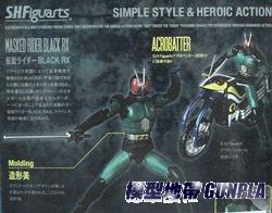 SHF 假面騎士 BLACK RX
