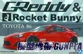 AO50934 1/124 TOYOTA86 GREDDY&ROCKEY BUNNY ENKEI Ver.