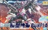 鋼彈創鬥者HGBD R020 G-他者鋼彈