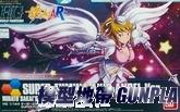 創鬥鋼彈HGBF054 超級文奈 阿克西斯天使Ver.