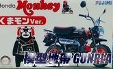F141619 1/12 熊本熊摩托車