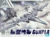 30MM EV-02 擴充武裝機具(飛行戰機Ver.)-灰色