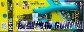 TTC FC-125 斜口剪